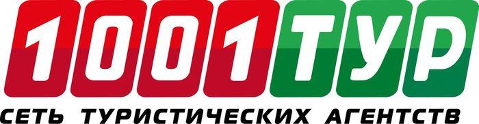 1001-tur