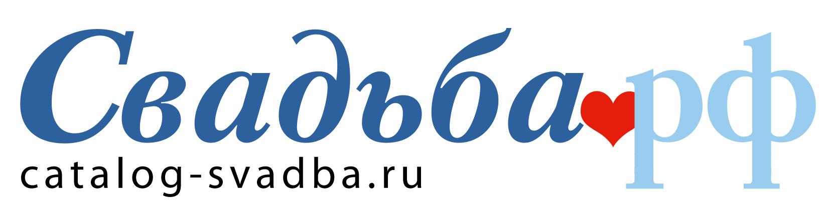 logo-svadbarf-n-www2