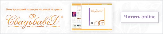elsv-banner-4-2014 copy