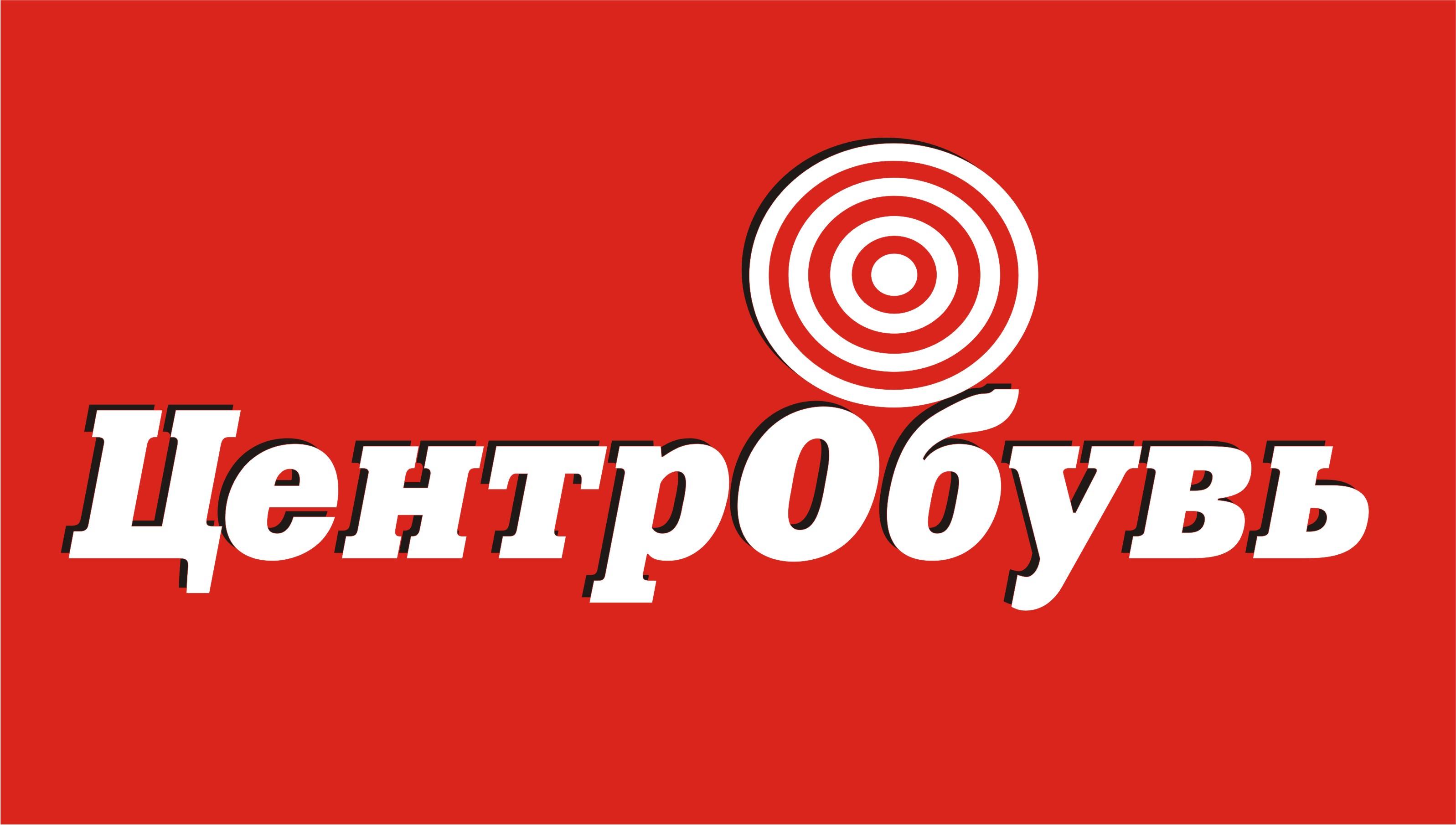 otzyvy-magazin-tsentrobuv-1412956140
