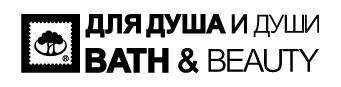 logo-ddd-et-bb