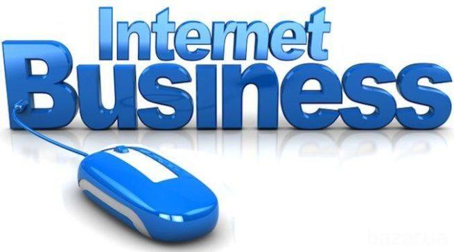 internet-biznes-osnovnye-vidy-biznesa-v-seti